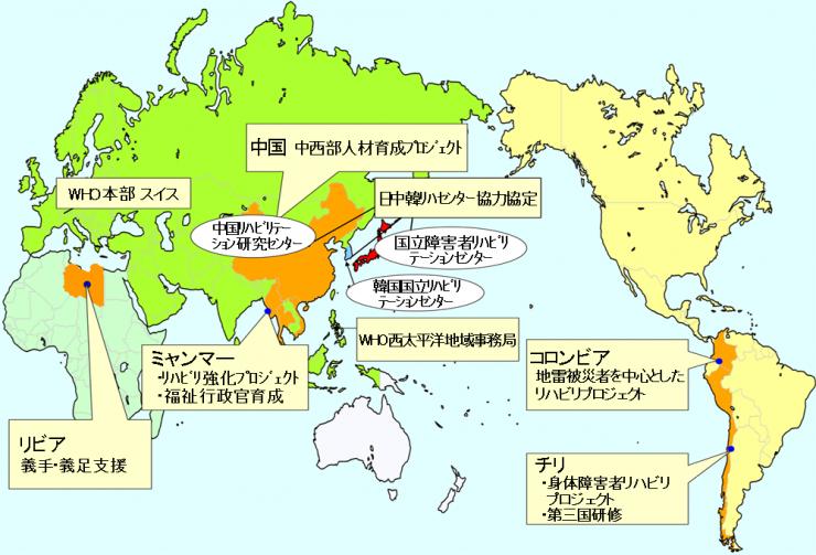 グローバルマップの画像
