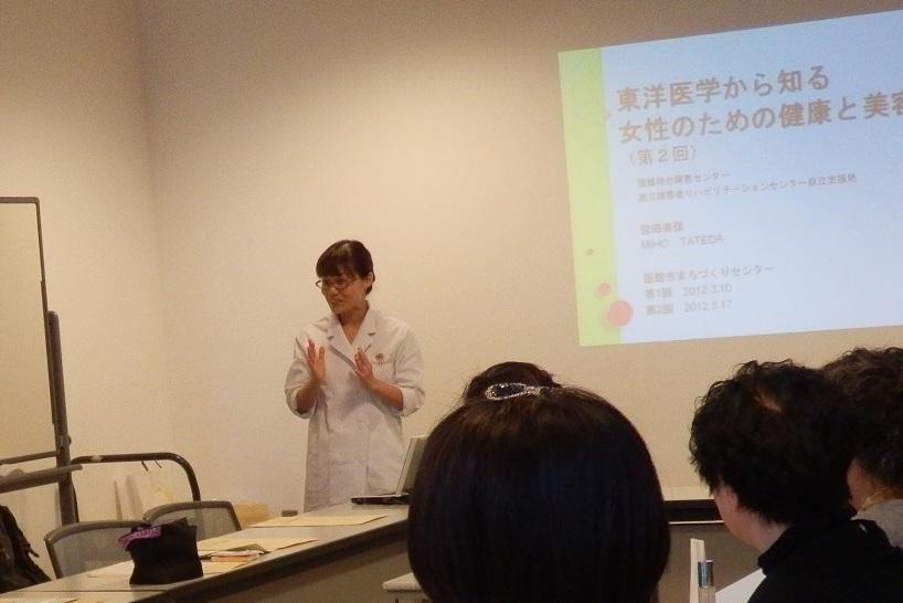 国立函館視力障害センター画像